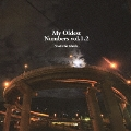 My Oldest Numbers vol.1.2