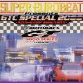 スーパーユーロビート・プレゼンツ・GTC・スペシャル・2000~ノンストップ・メガミックス