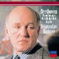 ベートーヴェン:ピアノ・ソナタ第30番 第31番・第32番<スペシャルプライス限定盤>