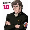 銀河英雄伝説外伝 Vol.10