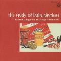 素晴らしきラテン・リズムの世界