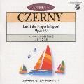 ツェルニ-50番 練習曲(1)(CDピアノ教則シリーズ)