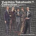 高橋幸宏コレクション SINGLES&MORE 1988