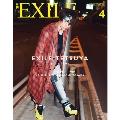 月刊EXILE 2015年4月号
