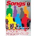 月刊SONGS 2017年1月号 Vol.169