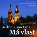 スメタナ: 「わが祖国」~ペトロフ・ピアノの故郷より~
