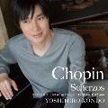 ショパン:スケルツォ全曲 バッハ~リスト編:幻想曲とフーガ ト短調BWV542