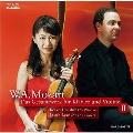 モーツァルト:ピアノとヴァイオリンのための作品全集II