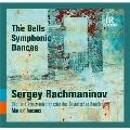 ラフマニノフ: 合唱交響曲《鐘》、交響的舞曲