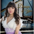 Dream of You~Salone2 CD