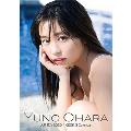 Yuno Ohara Calendar 2020.4-2021.3 [CALENDAR+DVD]