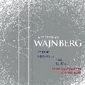 ヴァインベルク: 弦楽四重奏曲集