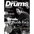 Rhythm & Drums magazine 2017年11月号 [MAGAZINE+DVD]