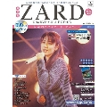 ZARD CD&DVD コレクション52号 2019年2月6日号 [MAGAZINE+DVD]