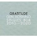 "Gen Hoshino Singles Box ""GRATITUDE"" [12CD+11DVD]<生産限定盤>"