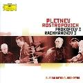 ラフマニノフ/プロコフィエフ:ピアノ協奏曲第3番
