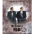 あぶない刑事 Blu-ray BOX VOL.2