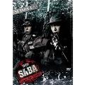 DVD SABA SURVIVAL GAME SEASONI #2
