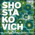 ショスタコーヴィチ: 弦楽四重奏曲全集