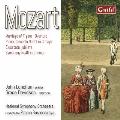 モーツァルト: 交響曲第40番、ピアノ協奏曲第21番