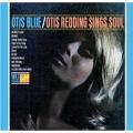 Otis Blue<数量限定盤>