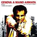 Genova A Mano Armata<限定盤>