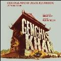 Genghis Khan(1965)<初回生産限定盤>