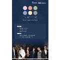 2PM Season's Greeting 2016 From OKINAWA [CALENDAR+GOODS]