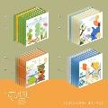 Heng:garae (胴上げ): 7th Mini Album (ランダムバージョン)