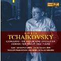 B.Tchaikovsky: Concerto for Violin and Orchestra, Sonata for Violin and Piano