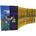 DRAGON QUEST ダイの大冒険 文庫版 コミック 全22巻完結セット