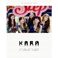 "KARA ""STEP IT UP"" SPECIAL PHOTOBOOK"