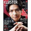 CLUSTER 生田斗真『偽義経冥界歌』