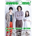 awesome! Vol.26