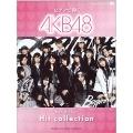 ピアノで弾く AKB48ヒットコレクション