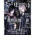 Stuppy Vol.15