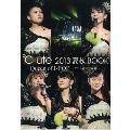 ℃-ute 2013夏秋BOOK 「Queen of J-POP ~たどり着いた女戦士~」