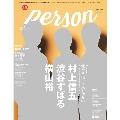 TVガイドPERSON Vol.61