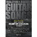 TAB&ダイヤグラムで弾く ギターソングス BUMP OF CHICKEN 「ゼロ」まで