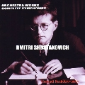 Shostakovich: Orchestra Works, Complete Symphonies