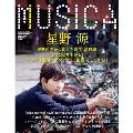 MUSICA 2014年5月号