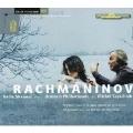 Rachmaninov: Piano Concerto No.1, Paganini Rhapsodie Op.43