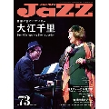 JAZZ JAPAN Vol.73
