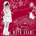身長プラス7cm Love / トキメキUP DATE (武藤麻美ジャケットver.)<初回限定盤>
