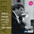 ブラームス: ピアノ協奏曲第2番、ドビュッシー: 映像第1集、プロコフィエフ: ピアノ・ソナタ第3番、他