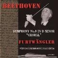 ベートーヴェン: 交響曲第9番 作品125「合唱」