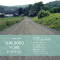 モーツァルト: 弦楽五重奏曲第5番、ベートーヴェン: ピアノ三重奏曲「大公」
