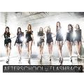 Flashback: After School 1st Maxi Single (台湾特別版) [CD+DVD]