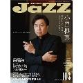 JAZZ JAPAN Vol.103