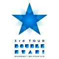 """新体感ライブ あんさんぶるスターズ! DREAM LIVE - 3rd Tour """"Double Star!""""- <ver.DEEP>"""